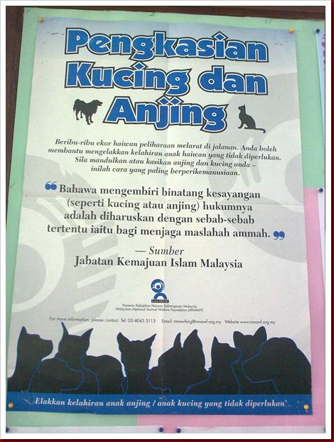Hukum Mengkasi Binatang