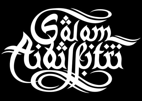 Seni Ambigram sempena Hari Raya Aidilfitri