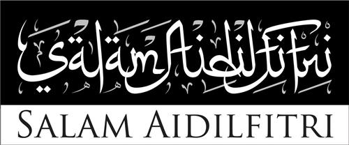 salam-aidilfitri
