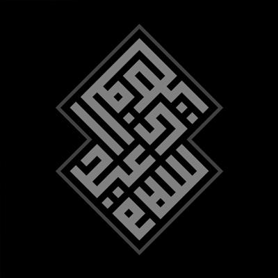 salam-aidilfitri small